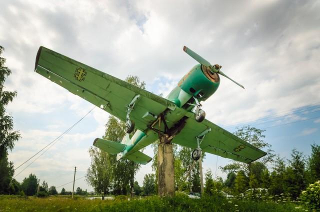 Kyviškių aerodromas